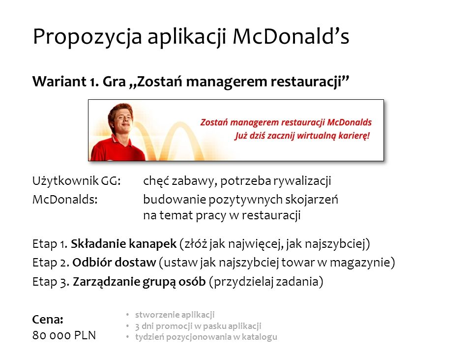Propozycja aplikacji McDonald's