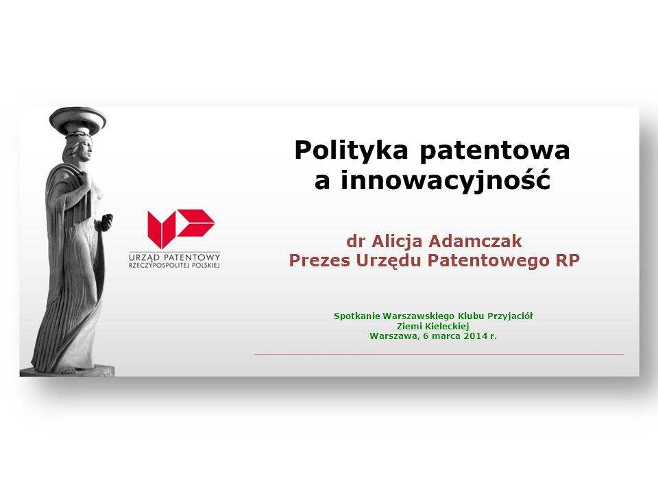 Polityka patentowa a innowacyjność