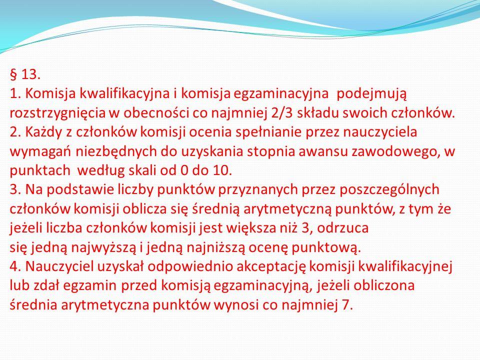 § 13. 1.