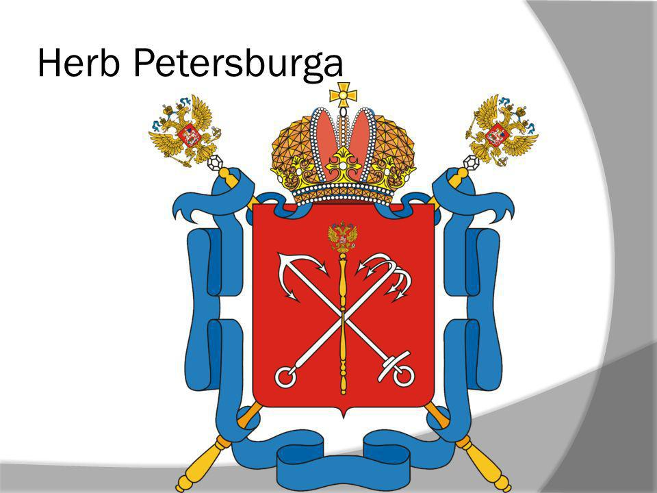 Herb Petersburga