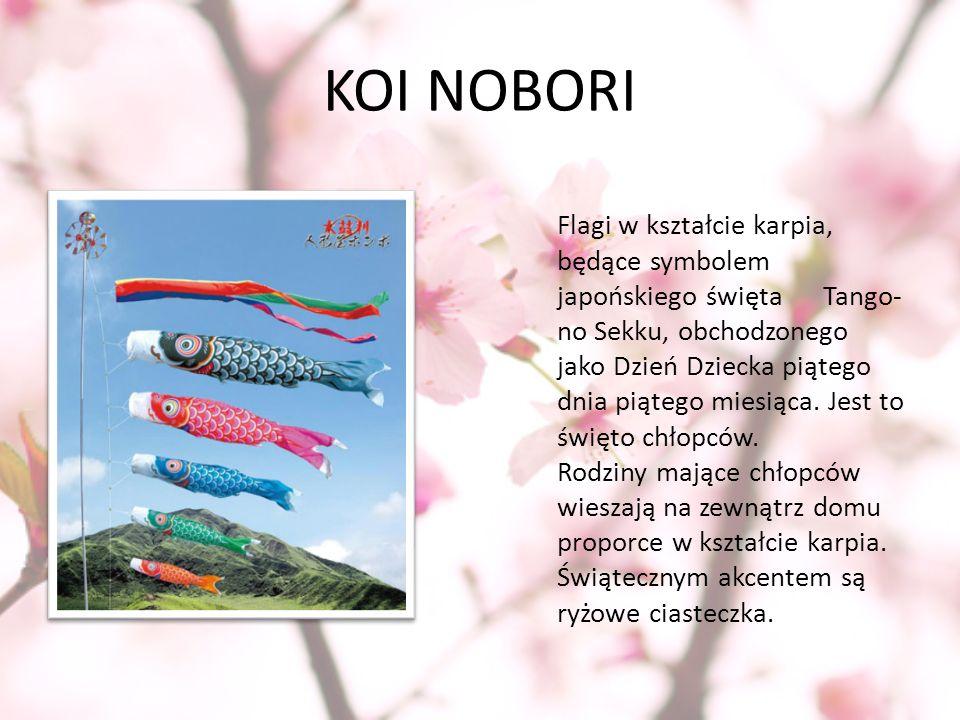 KOI NOBORI