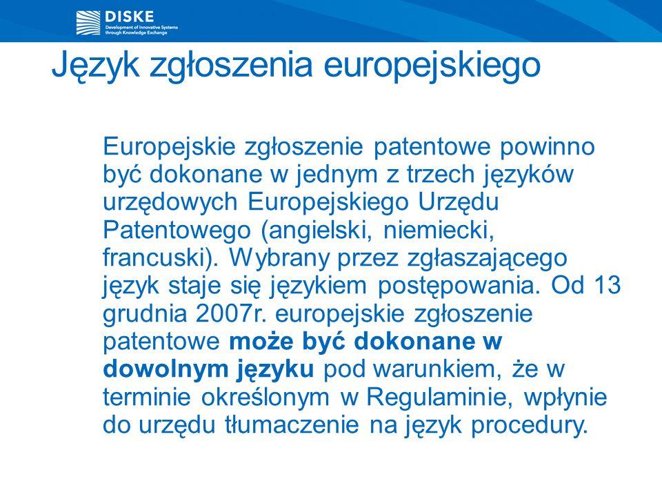 Język zgłoszenia europejskiego