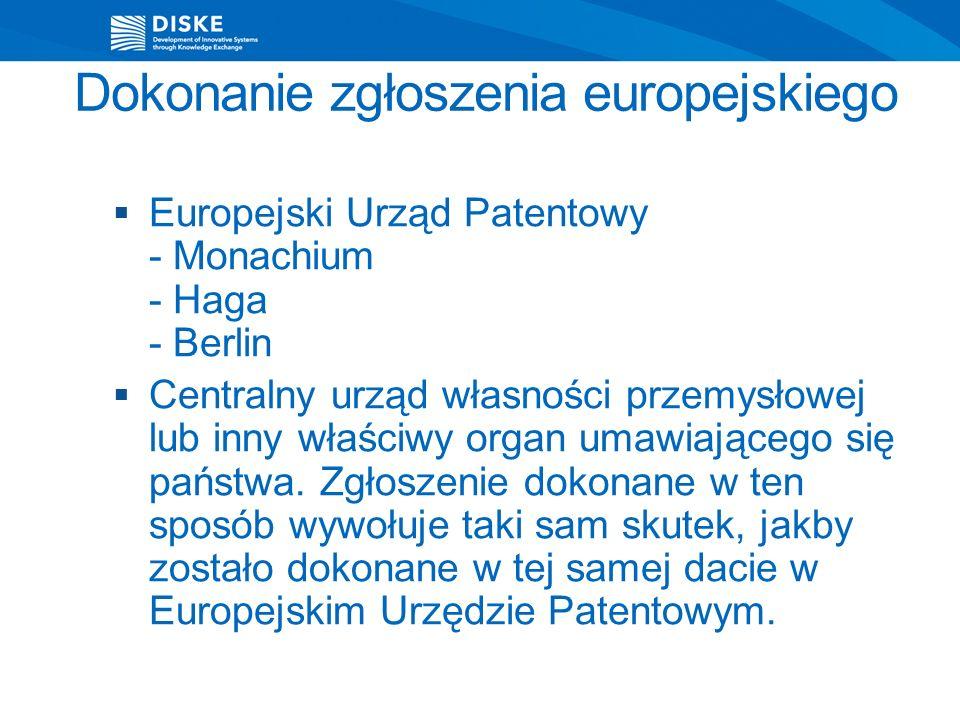 Dokonanie zgłoszenia europejskiego