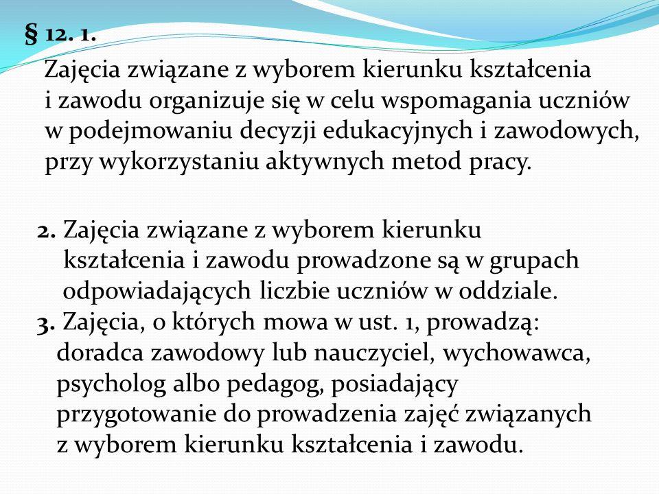 § 12.1.