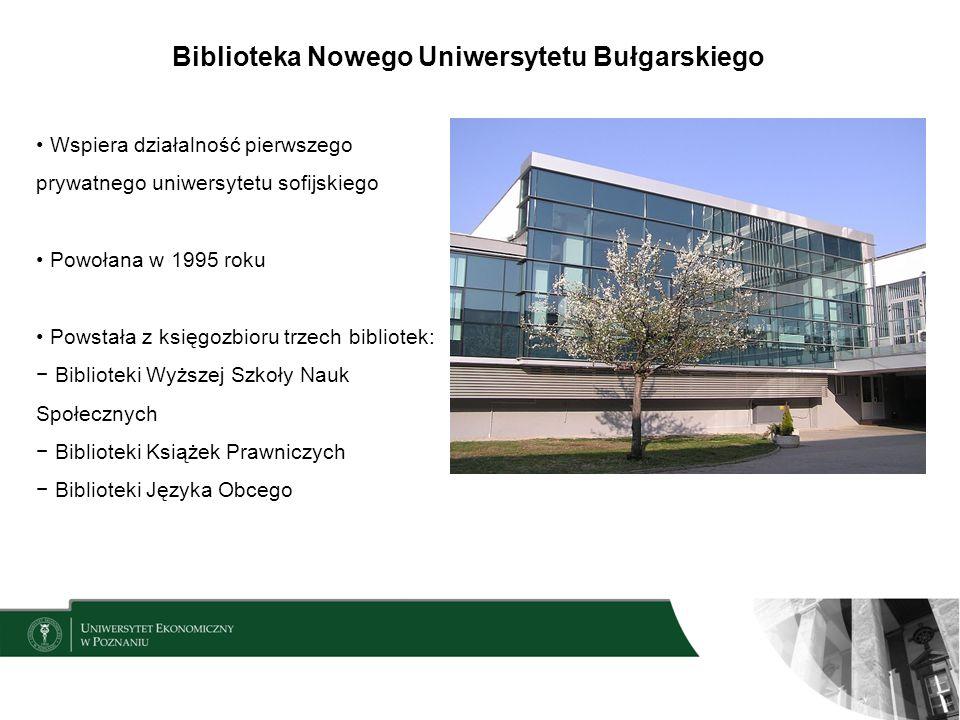 Biblioteka Nowego Uniwersytetu Bułgarskiego