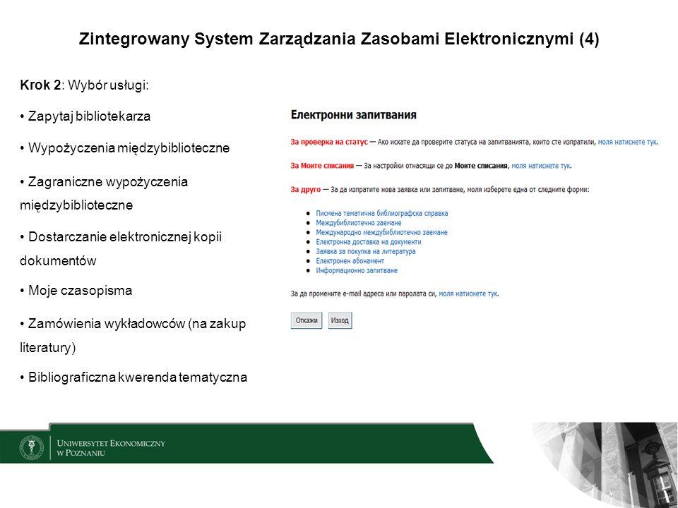 Zintegrowany System Zarządzania Zasobami Elektronicznymi (4)