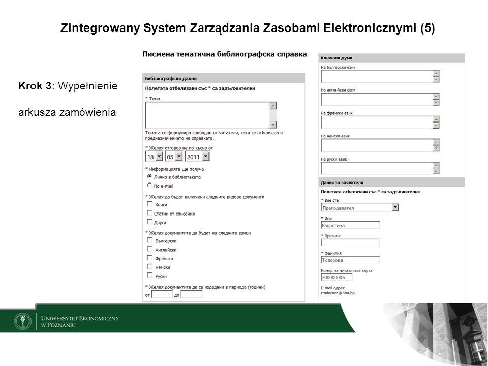 Zintegrowany System Zarządzania Zasobami Elektronicznymi (5)