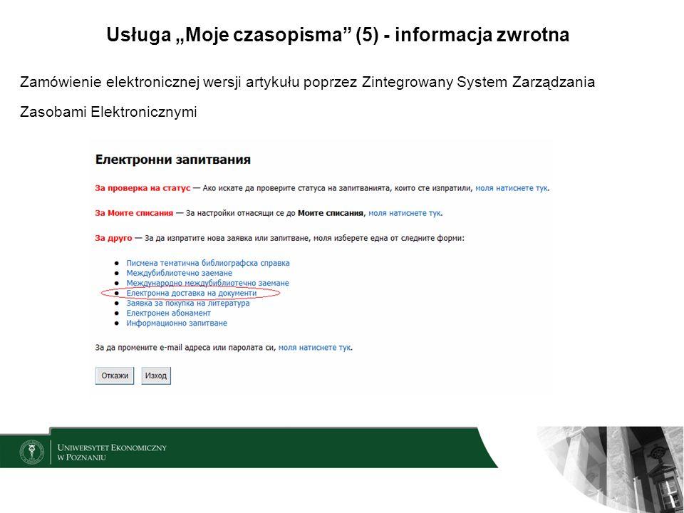 """Usługa """"Moje czasopisma (5) - informacja zwrotna"""