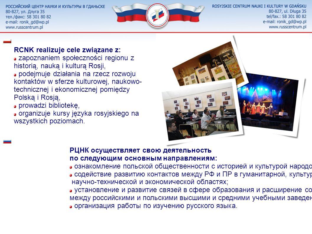RCNK realizuje cele związane z: