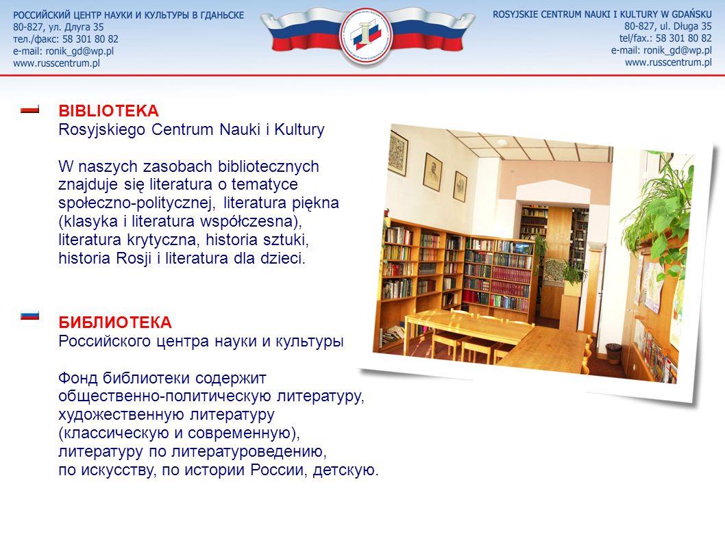 BIBLIOTEKA Rosyjskiego Centrum Nauki i Kultury.