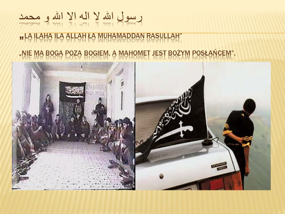 "لا اله الا الله و محمد رسول الله ""La ilaha ila Allah ła Muhamaddan rasullah ""Nie ma boga poza Bogiem, a Mahomet jest Bożym posłańcem ."