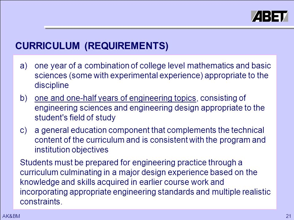 CURRICULUM (REQUIREMENTS)