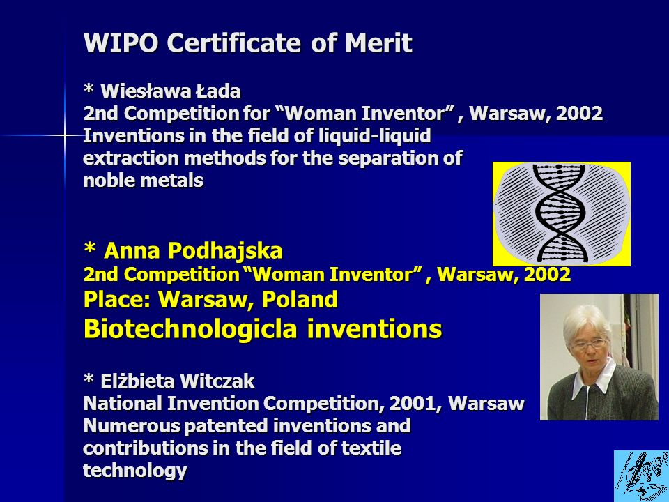 WIPO Certificate of Merit