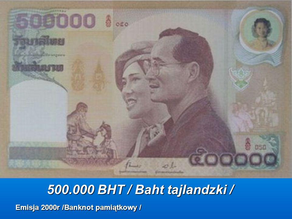 Emisja 2000r /Banknot pamiątkowy /