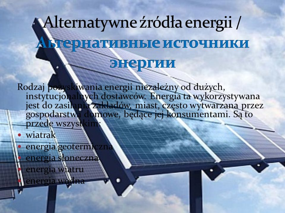 Alternatywne źródła energii / Aьтернативные источники энергии