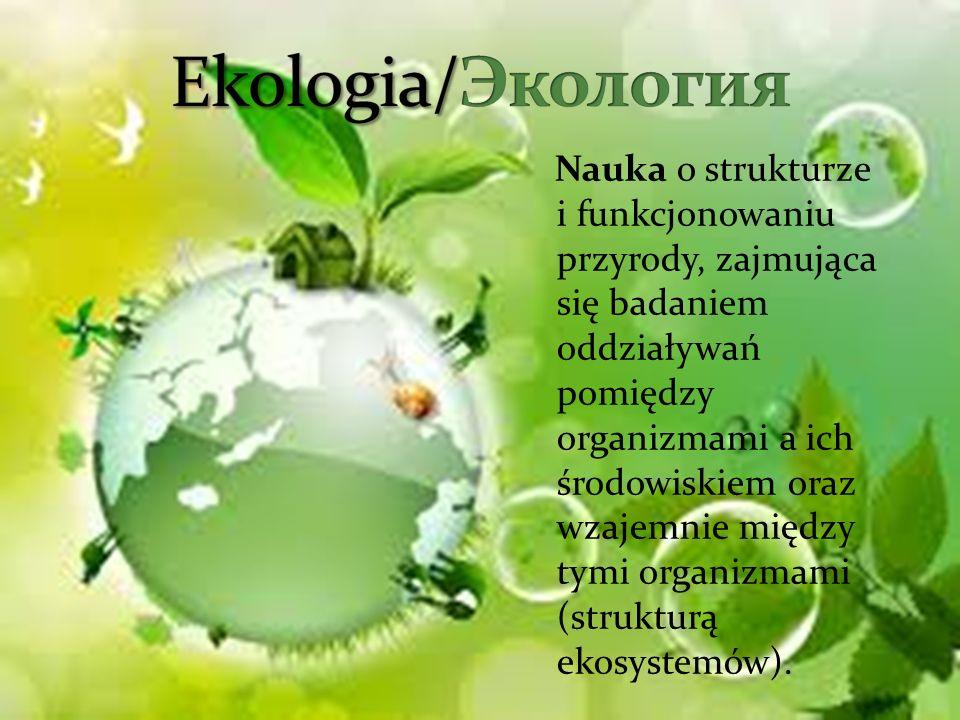 Ekologia/Экология