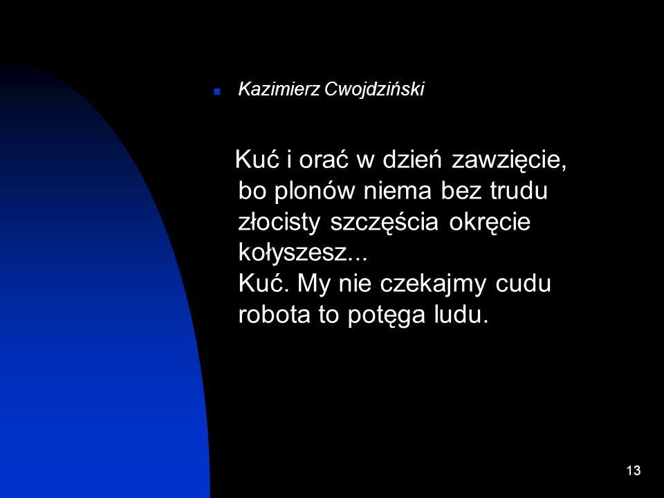 Kazimierz Cwojdziński