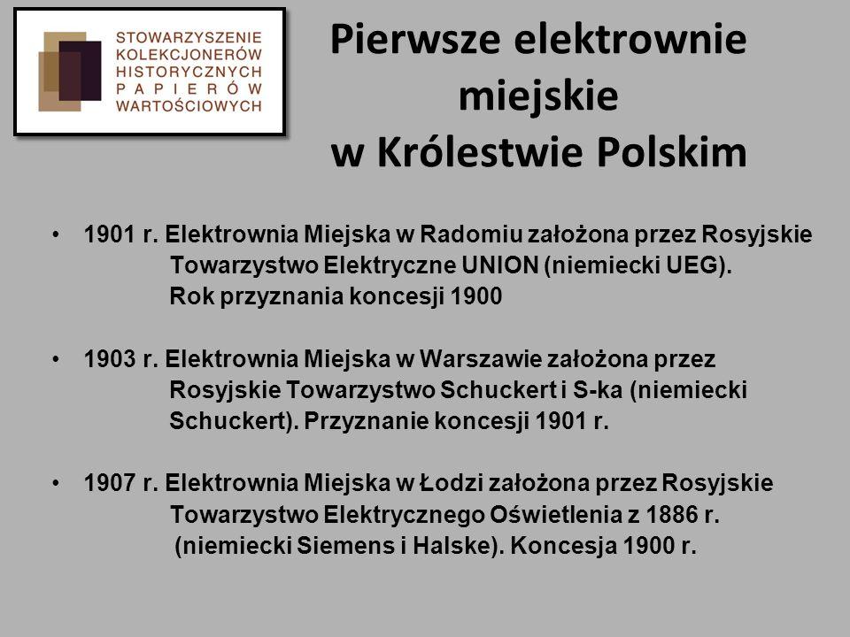 Pierwsze elektrownie miejskie w Królestwie Polskim