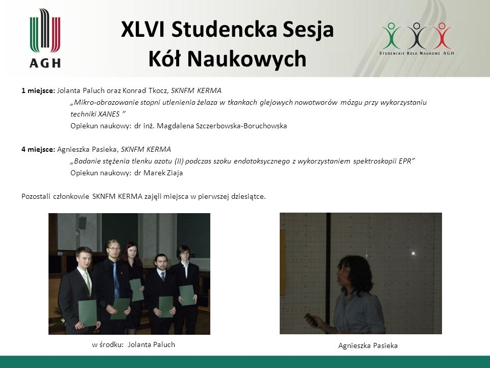 XLVI Studencka Sesja Kół Naukowych