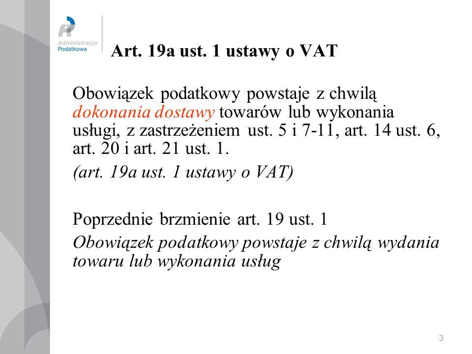 Poprzednie brzmienie art. 19 ust. 1