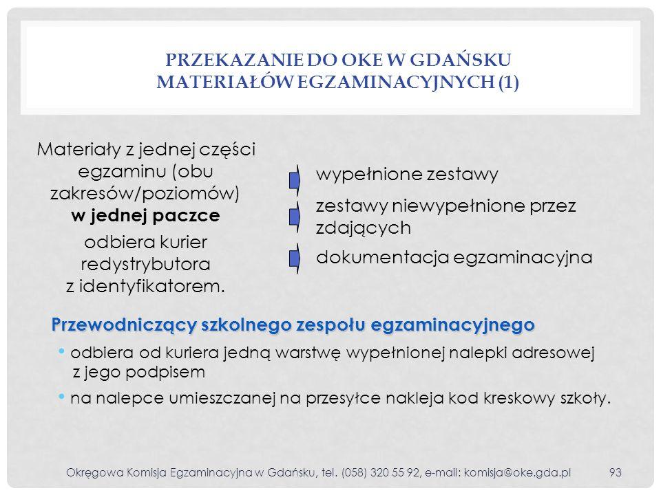 Przekazanie do OKE w Gdańsku materiałów egzaminacyjnych (1)
