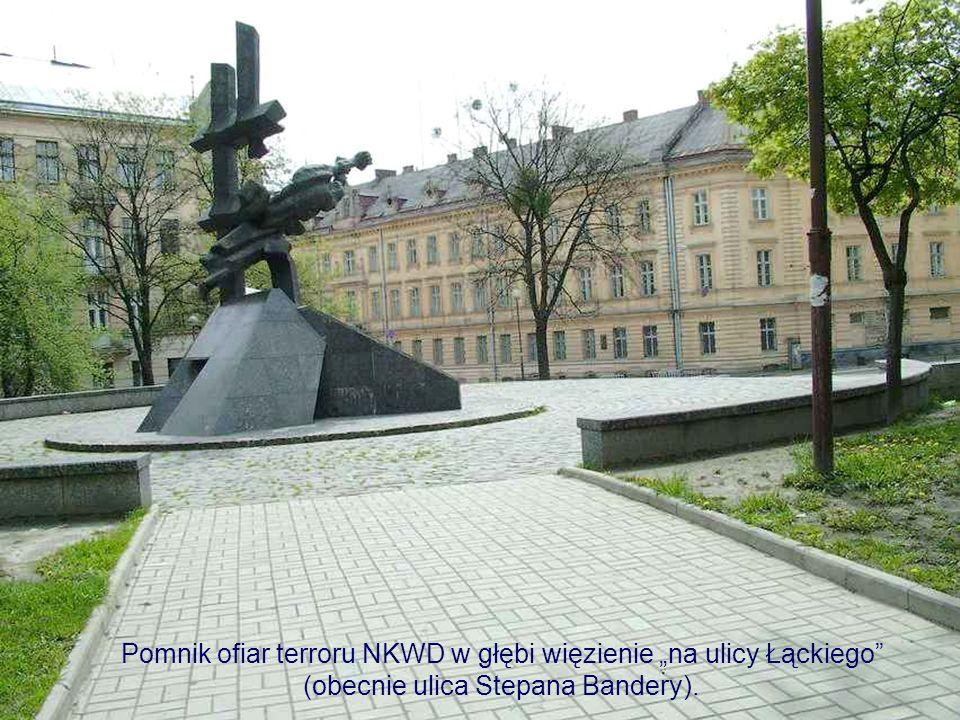 """Pomnik ofiar terroru NKWD w głębi więzienie """"na ulicy Łąckiego"""