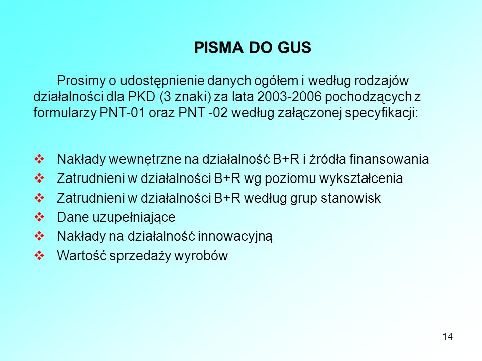 PISMA DO GUS