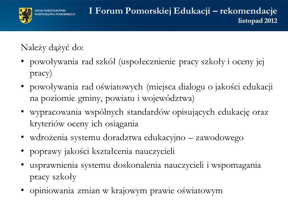 I Forum Pomorskiej Edukacji – rekomendacje listopad 2012