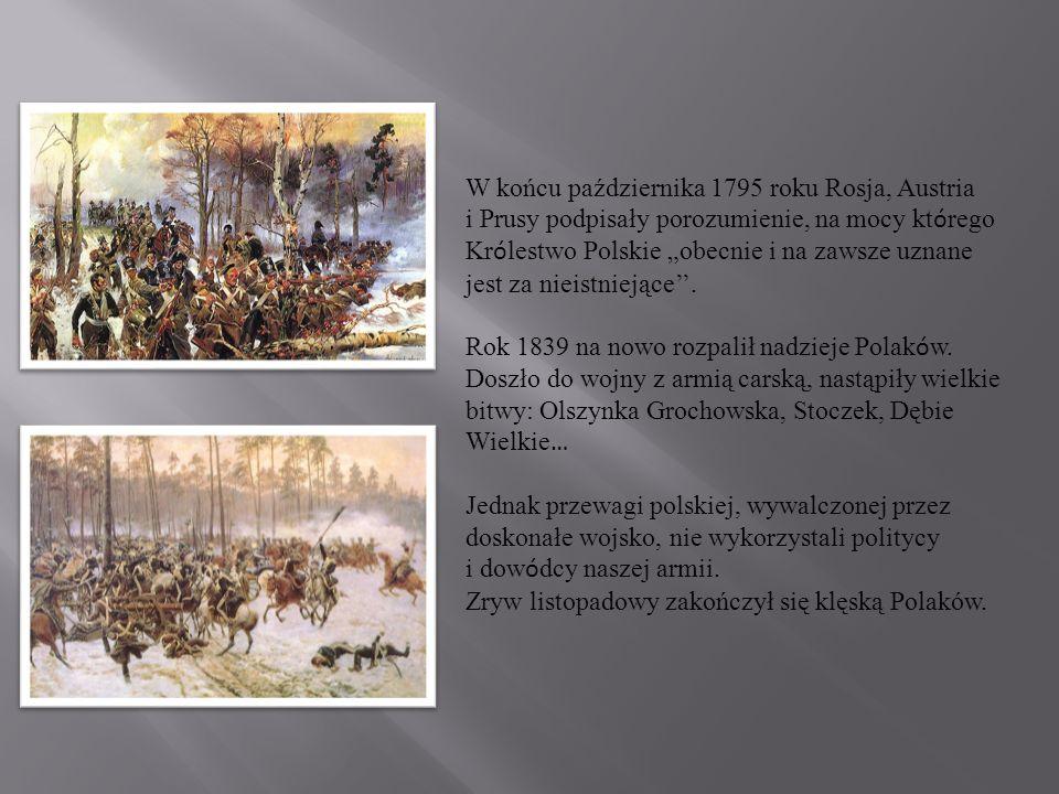 """W końcu października 1795 roku Rosja, Austria i Prusy podpisały porozumienie, na mocy którego Królestwo Polskie """"obecnie i na zawsze uznane jest za nieistniejące''."""