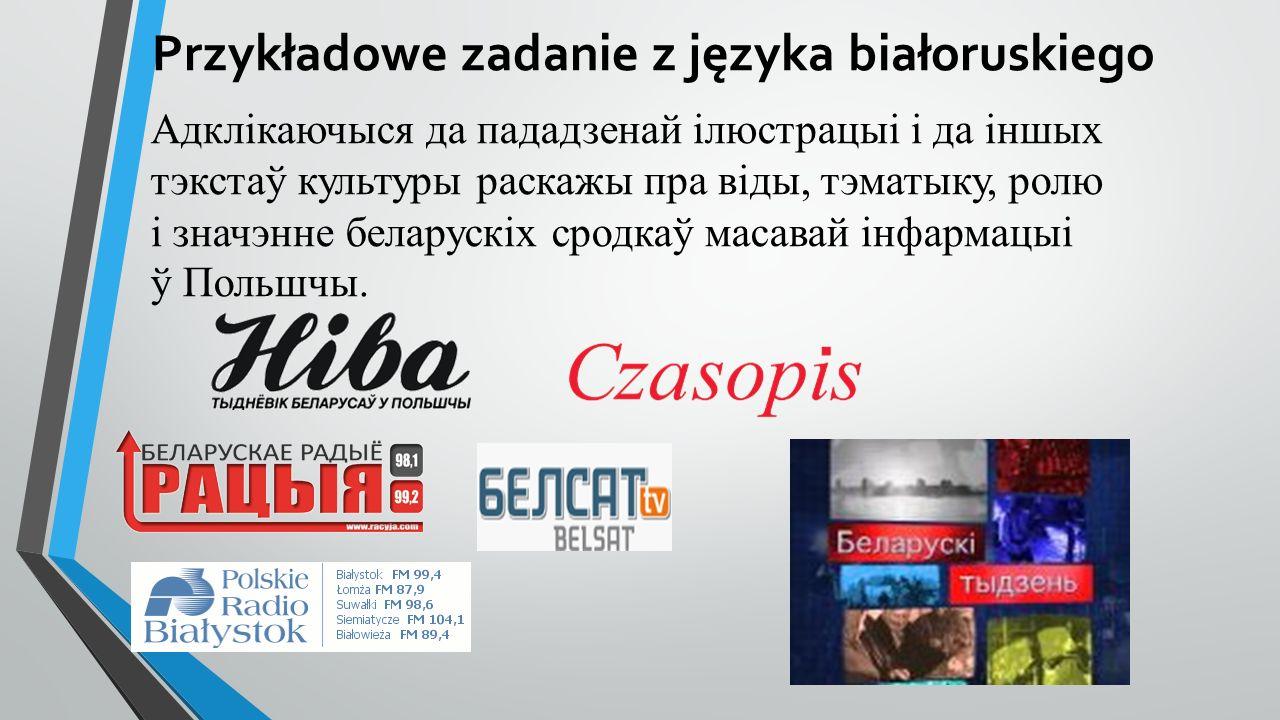 Przykładowe zadanie z języka białoruskiego