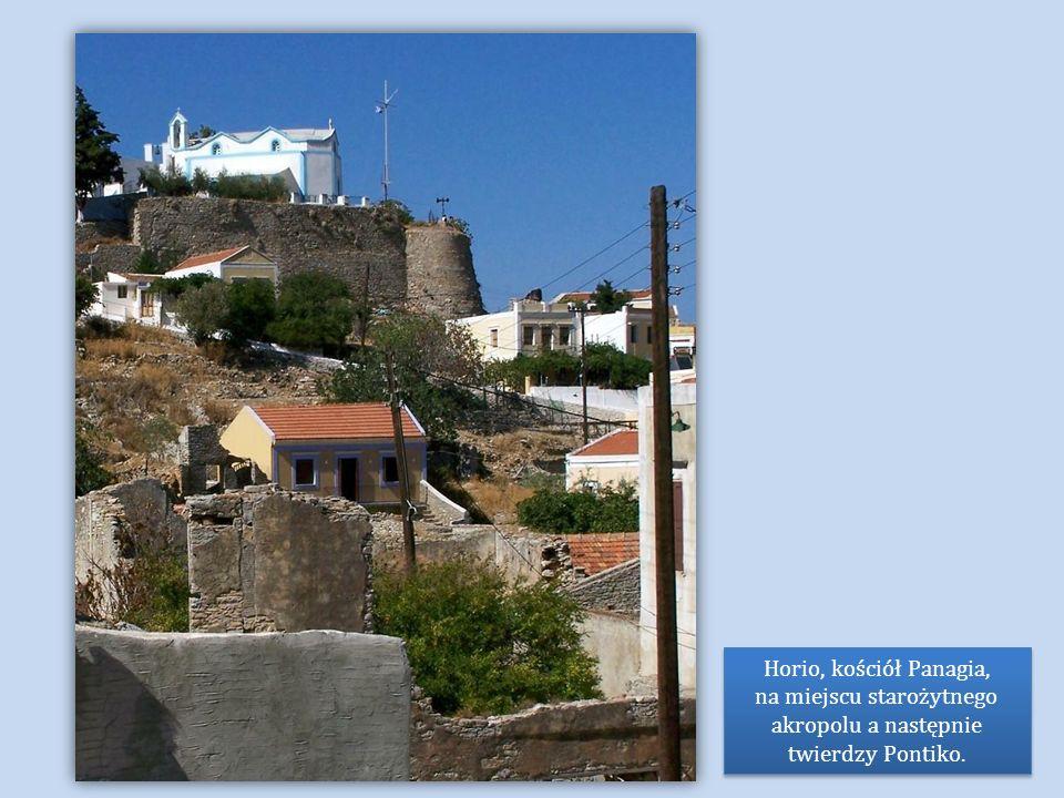 na miejscu starożytnego akropolu a następnie twierdzy Pontiko.