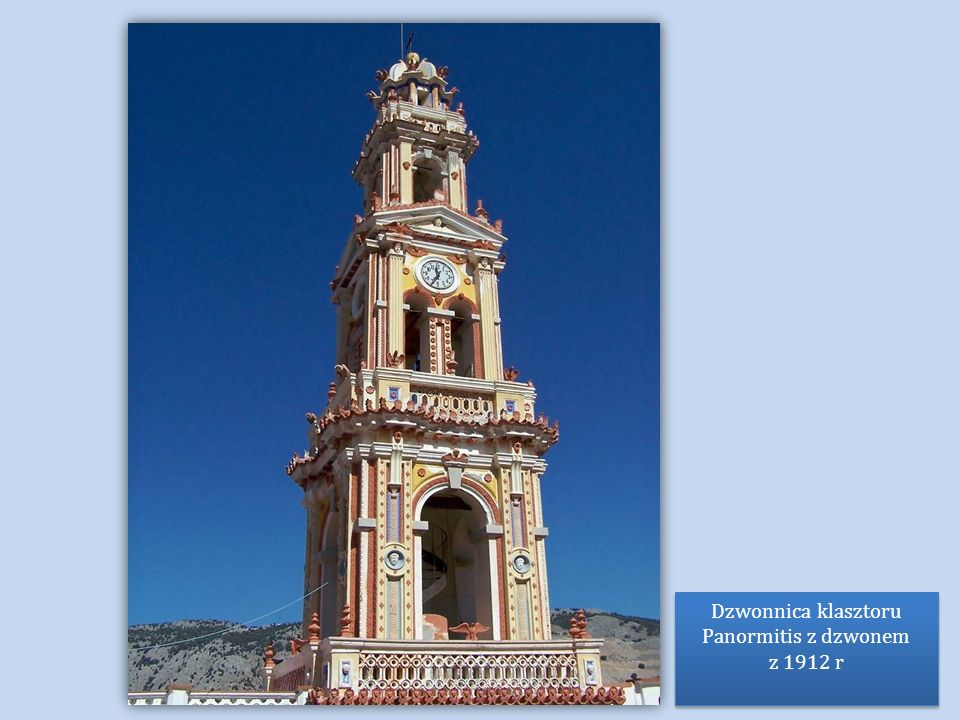 Dzwonnica klasztoru Panormitis z dzwonem