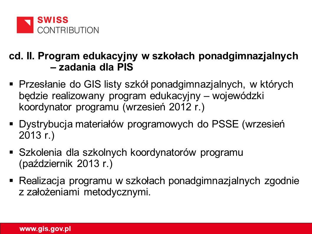 Dystrybucja materiałów programowych do PSSE (wrzesień 2013 r.)