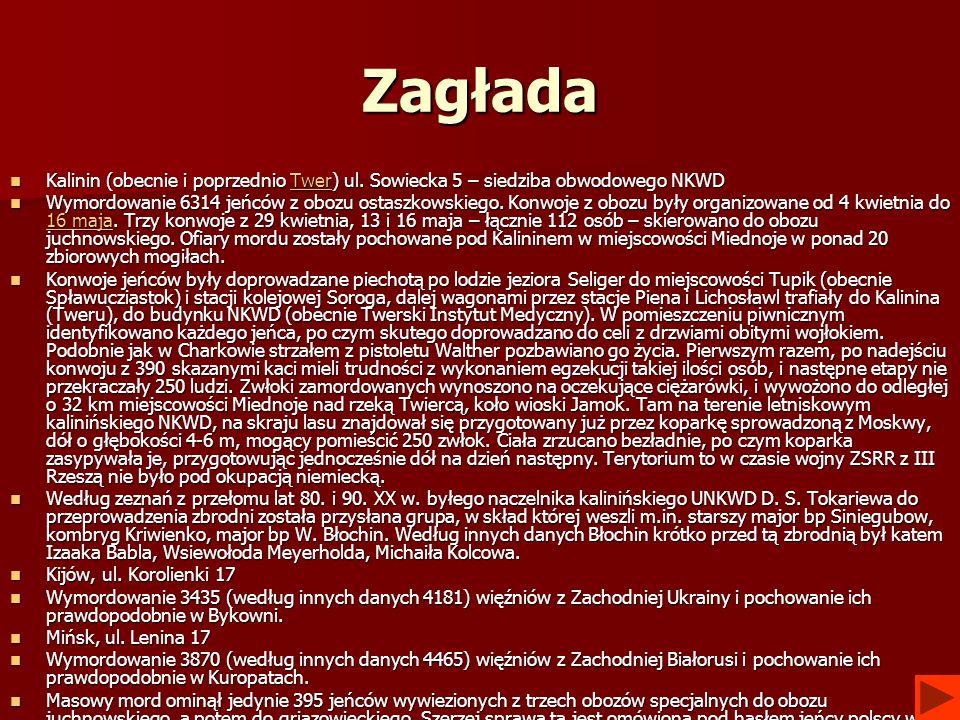 Zagłada Kalinin (obecnie i poprzednio Twer) ul. Sowiecka 5 – siedziba obwodowego NKWD.