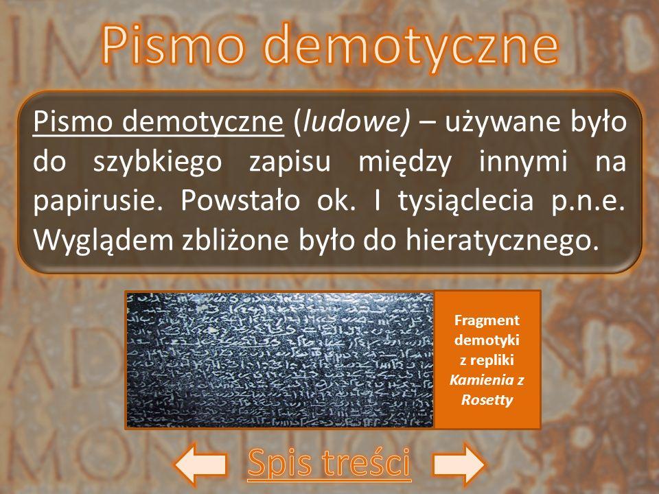 Fragment demotyki z repliki Kamienia z Rosetty