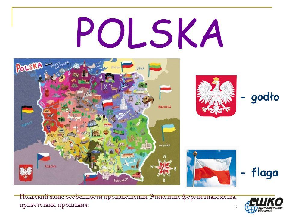 POLSKA - godło. - flaga. Польский язык: особенности произношения.