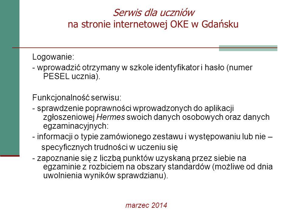 Serwis dla uczniów na stronie internetowej OKE w Gdańsku