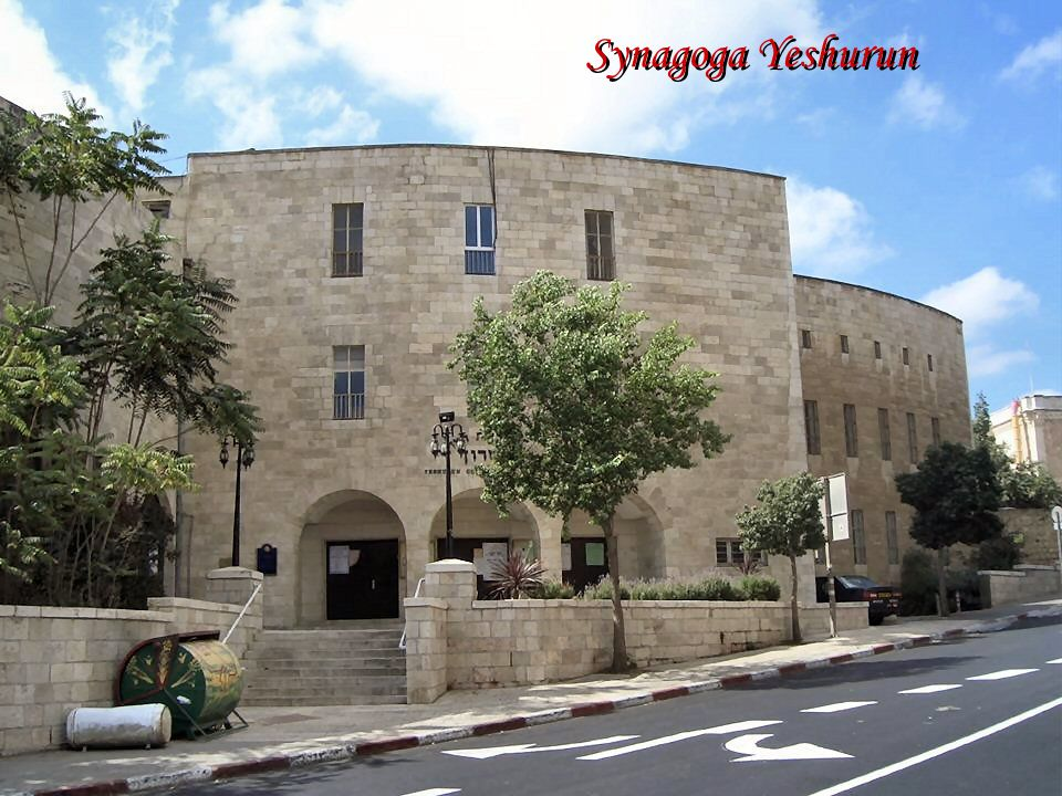 Synagoga Yeshurun Yeshurun Synagogue see stamp with the Yeshurun Synagogue