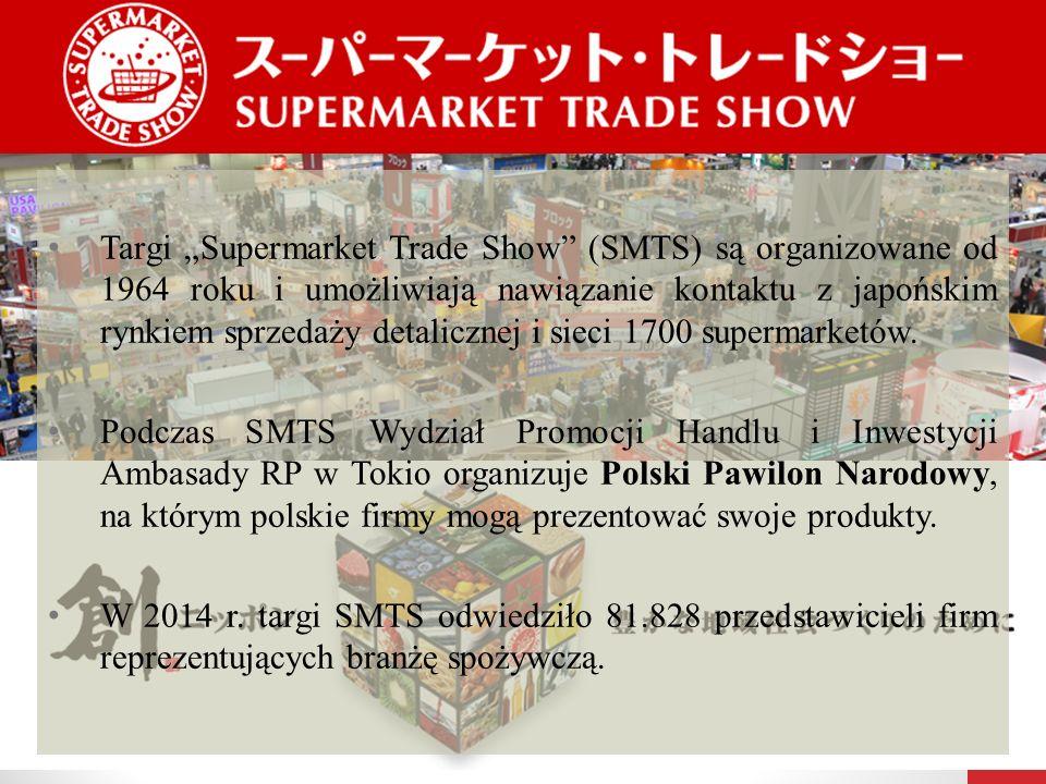 """Targi """"Supermarket Trade Show (SMTS) są organizowane od 1964 roku i umożliwiają nawiązanie kontaktu z japońskim rynkiem sprzedaży detalicznej i sieci 1700 supermarketów."""