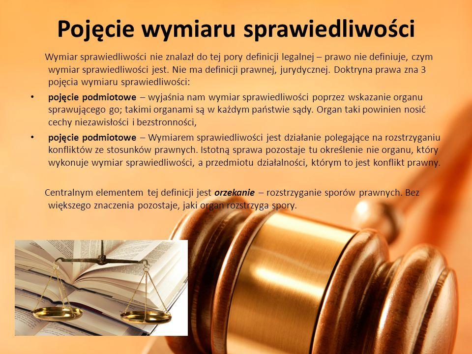 Pojęcie wymiaru sprawiedliwości