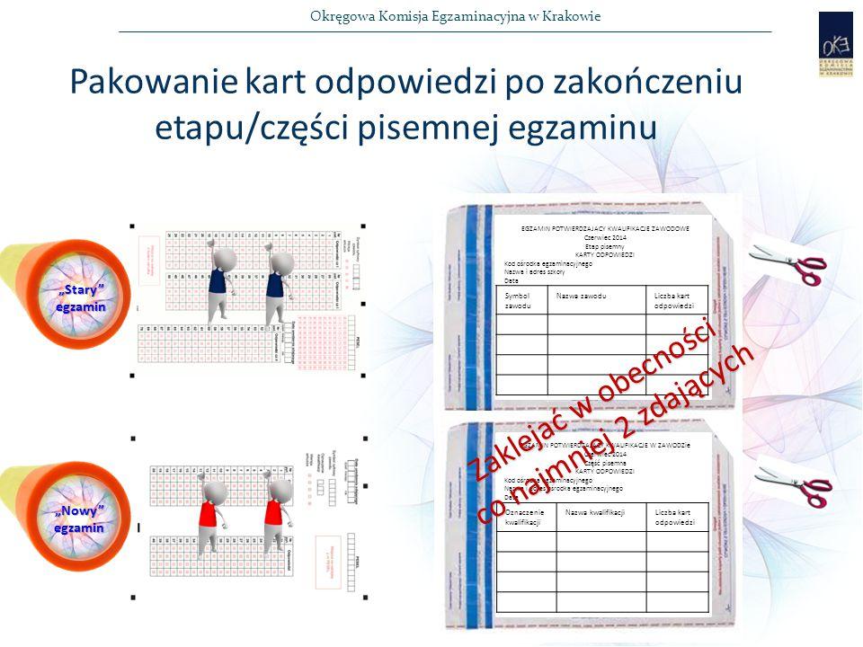 Pakowanie kart odpowiedzi po zakończeniu etapu/części pisemnej egzaminu
