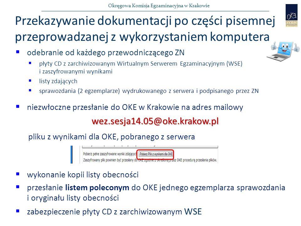 Przekazywanie dokumentacji po części pisemnej przeprowadzanej z wykorzystaniem komputera