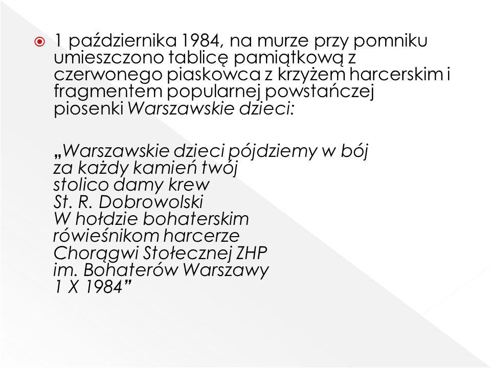 1 października 1984, na murze przy pomniku umieszczono tablicę pamiątkową z czerwonego piaskowca z krzyżem harcerskim i fragmentem popularnej powstańczej piosenki Warszawskie dzieci: