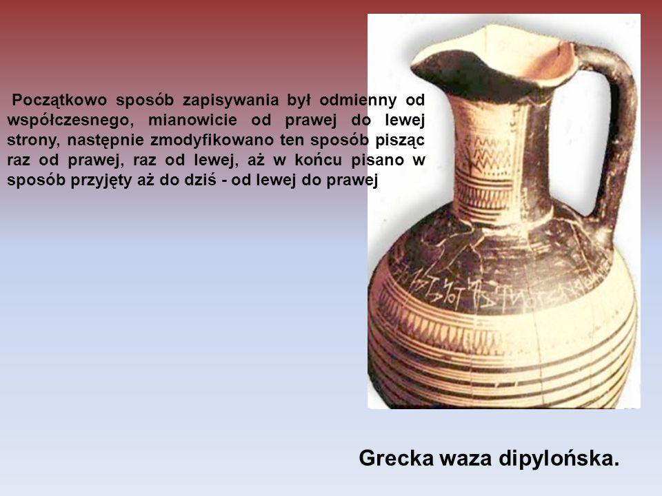 Grecka waza dipylońska.