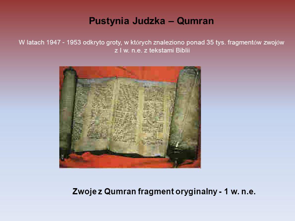 Pustynia Judzka – Qumran