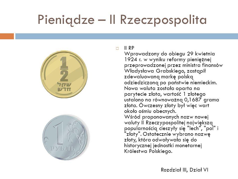 Pieniądze – II Rzeczpospolita
