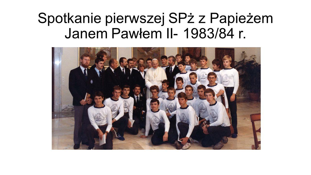 Spotkanie pierwszej SPż z Papieżem Janem Pawłem II- 1983/84 r.