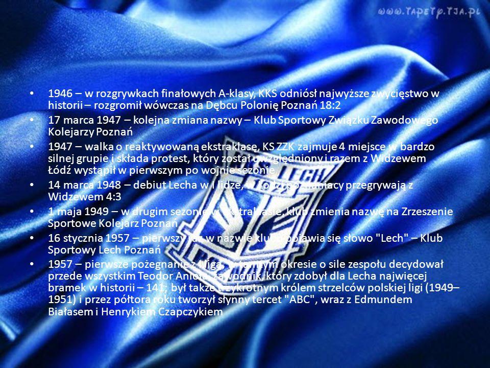 1946 – w rozgrywkach finałowych A-klasy, KKS odniósł najwyższe zwycięstwo w historii – rozgromił wówczas na Dębcu Polonię Poznań 18:2