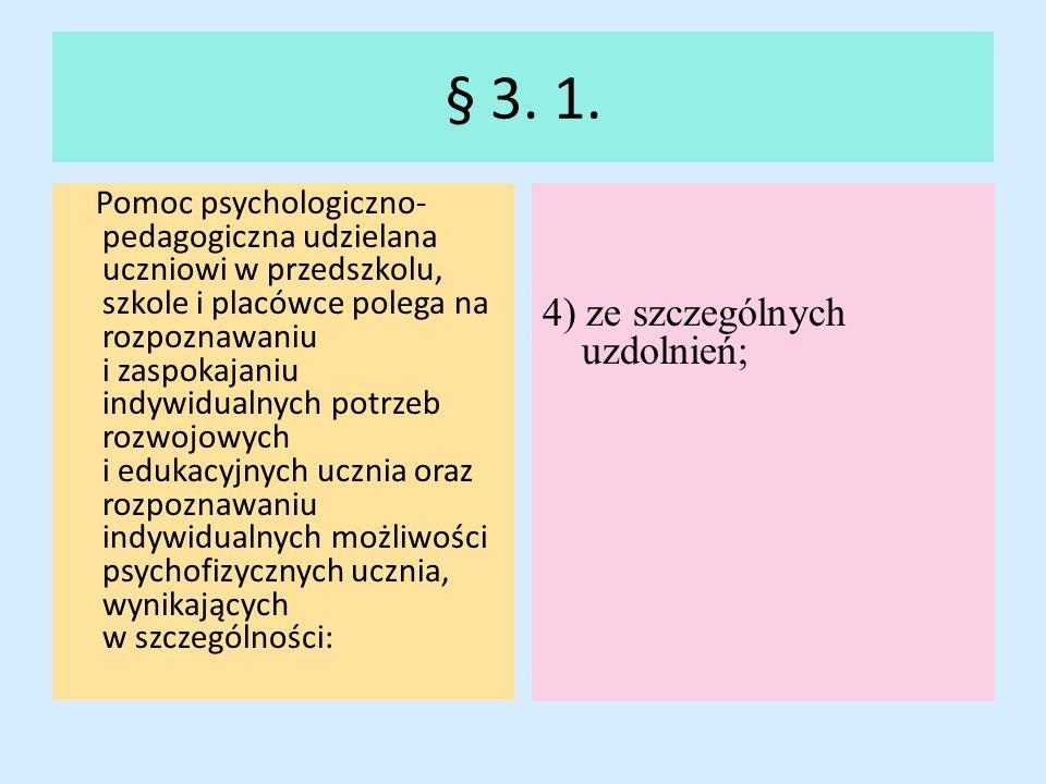 § 3. 1. 4) ze szczególnych uzdolnień;