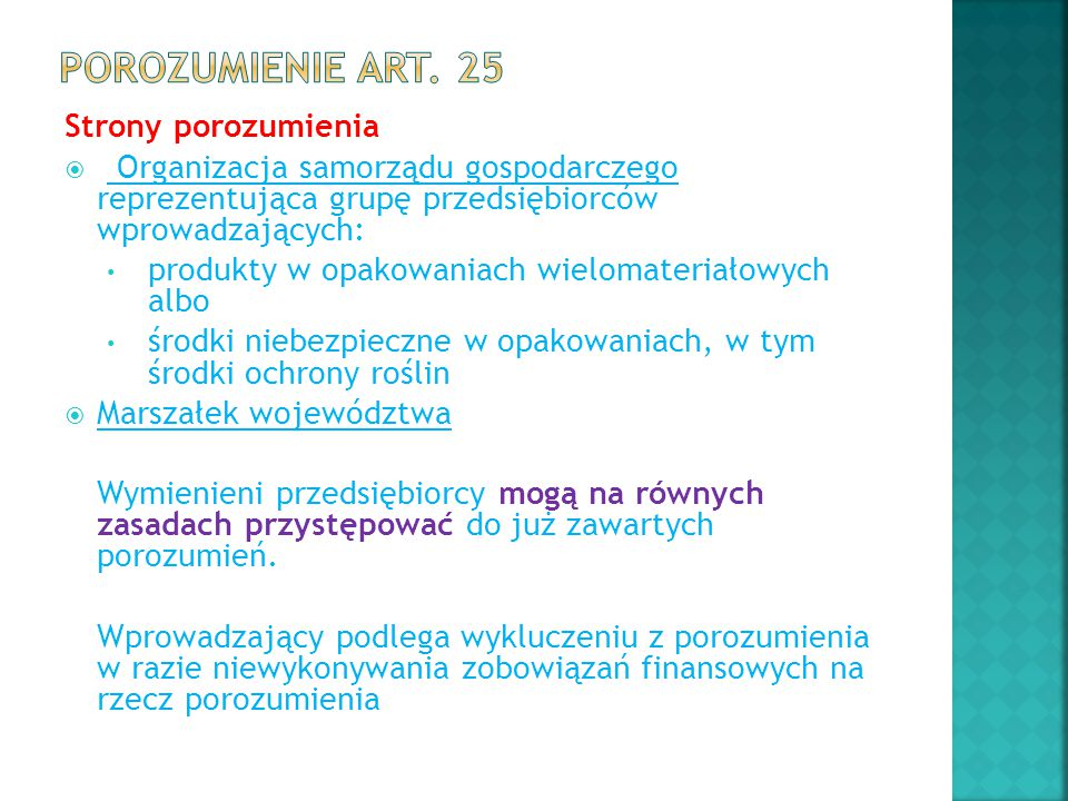 Porozumienie art. 25 Strony porozumienia